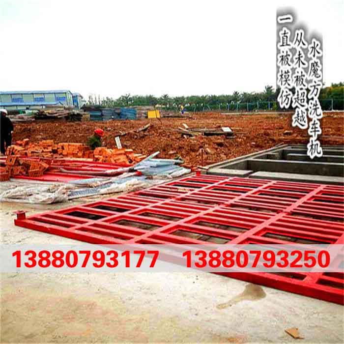 西安市蓝田县工程洗车机排水设计