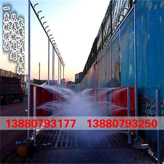 成都市双流县建筑工地洗车机尺寸