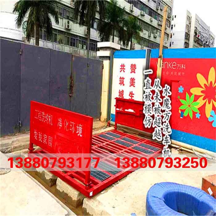 陕西汉中市工地洗车机尺寸