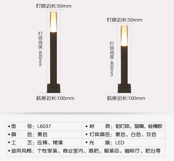 江苏弘光照明有限公司销售方形led草坪灯欧式复古庭院灯花