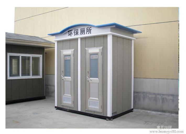 莆田工地移动厕所,莆田移动环保公厕,莆田移动卫生间,供应厂家