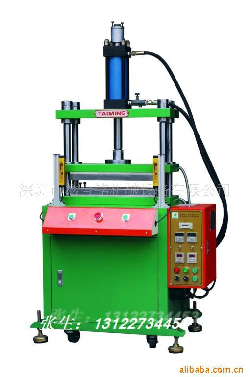 热压机,小型热压机,四柱热压机