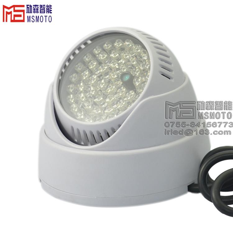 梅赛德劢森白色海螺红外LED灯特价16.5元12V供电