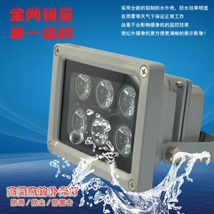 梅赛德12V点阵式SD-ZR8060红外夜视灯照射50米