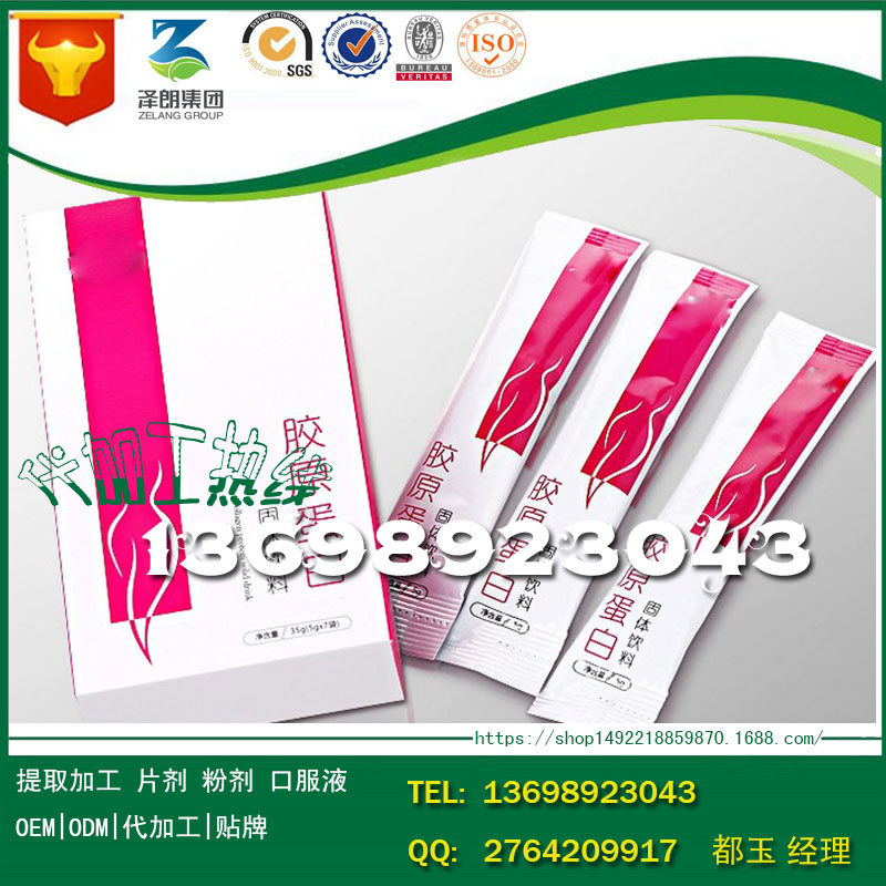 白芸豆固体饮料,白芸豆固体oem工厂提取