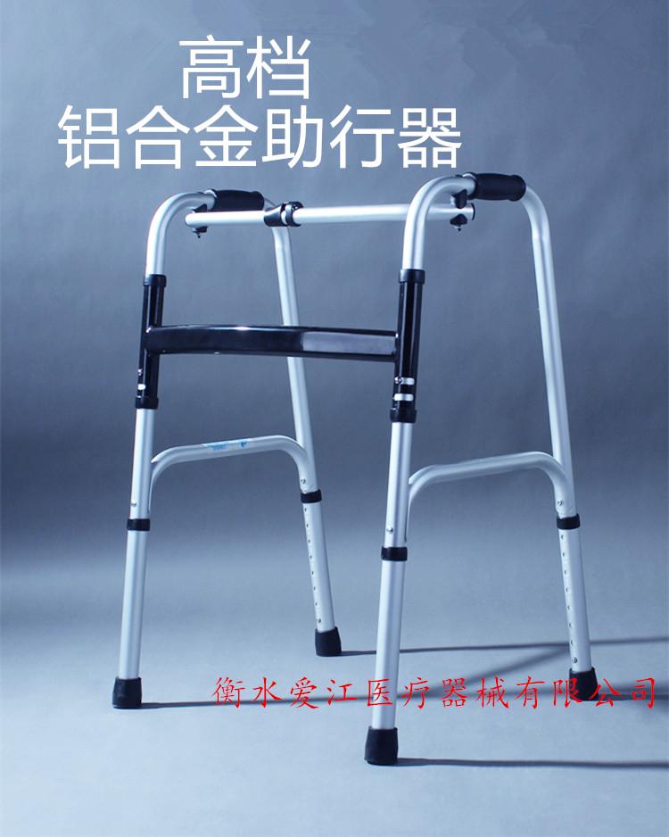 加厚铝合金助行器折叠老人四脚助步器偏瘫中风