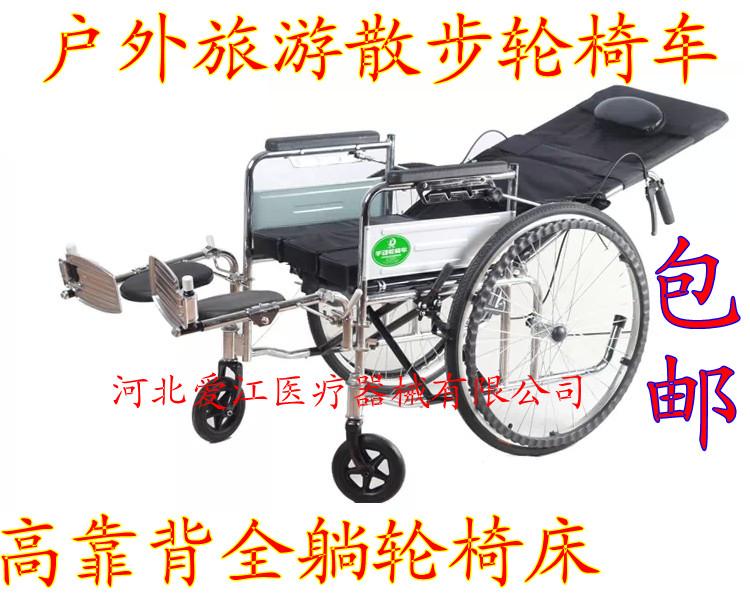 正品高靠背 户外全躺轮椅床带坐便 折叠轻便 四刹轮椅车 医疗器械