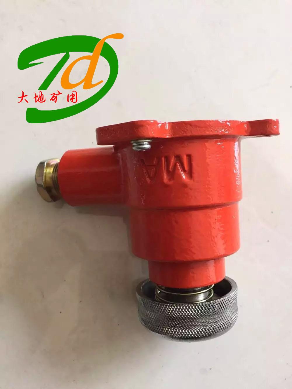BZA02-5/36-1矿用急停按钮介绍