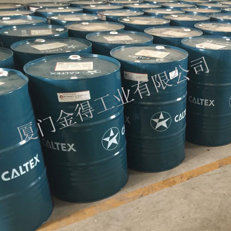 泉州加德士Meropa68高性能 工业齿轮油水泥厂用极压齿轮油