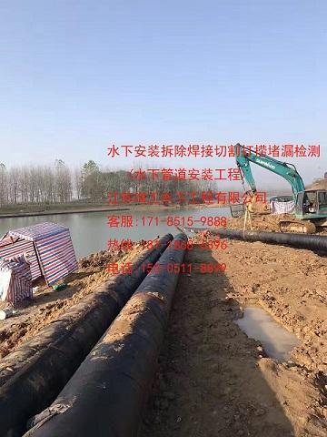 吉首市潜水测量工程防腐新闻