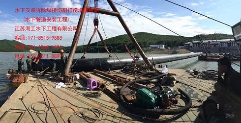 黄石市潜水测量施工新闻网