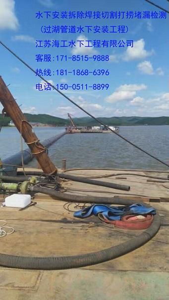太仓市潜水摄影工程水工新闻
