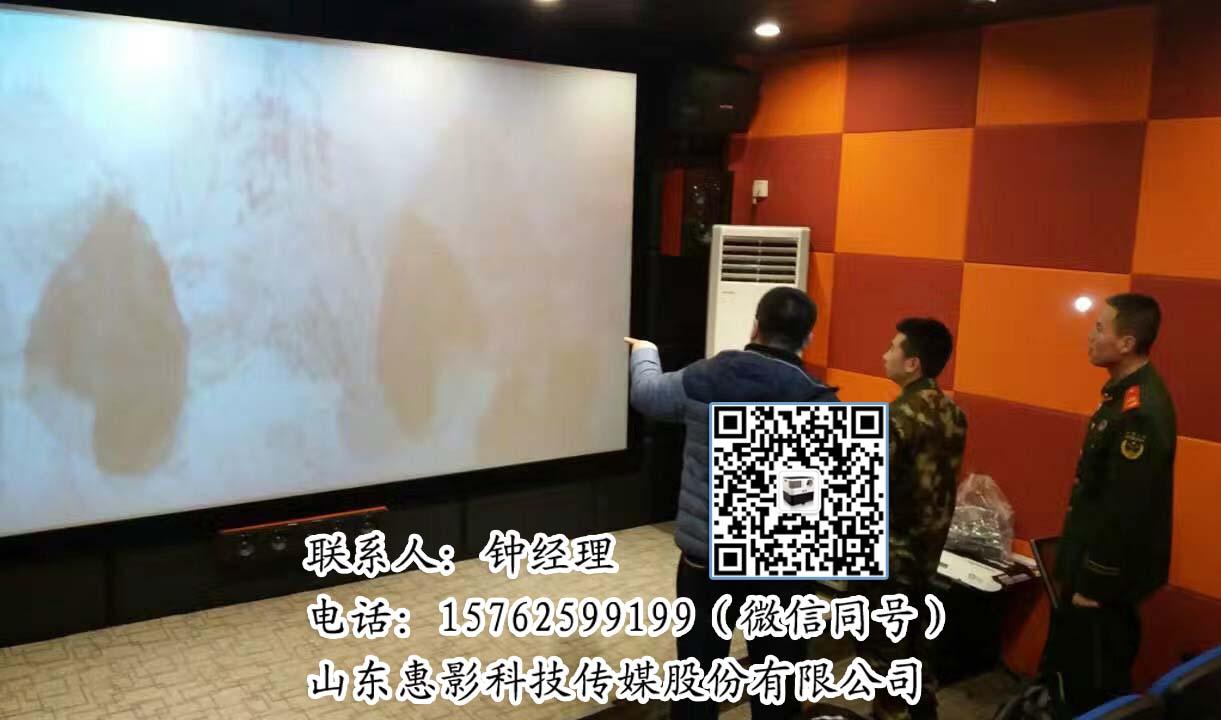 *双机偏振消防3D红门影院影音设备—消防3D红门影院装修设计效果图