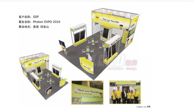 励展-海外展会设计搭建-18平特装展位-2017欧洲复合材料展