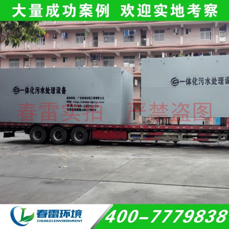供应贵州生活污水处理工艺/排放达标-生产厂家