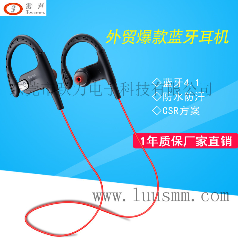 上海蓝牙耳机生产 迷你蓝牙耳机挂耳式