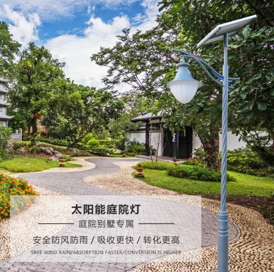 江苏弘光照明有限公司供应2.2米4W太阳能庭院灯