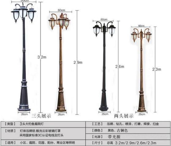 江苏弘光照明生产4.5米庭院灯欧式led户外防水灯别墅景观灯