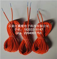 150w碳纤维发热线生产厂家