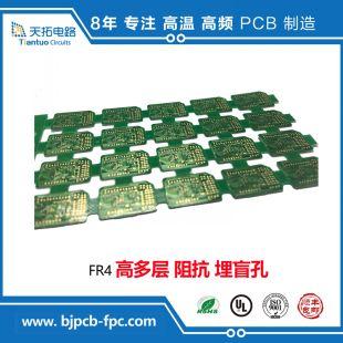 北京pcb电路板加工定制
