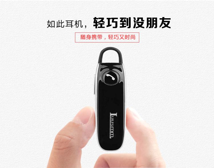 上海迷你蓝牙耳机无线微小生厂商 超长待机