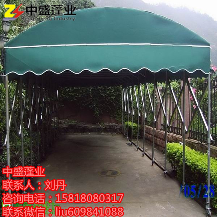 烧烤夜宵摆摊活动帐篷物流推拉雨蓬布移动汽车棚收缩型大排档雨棚