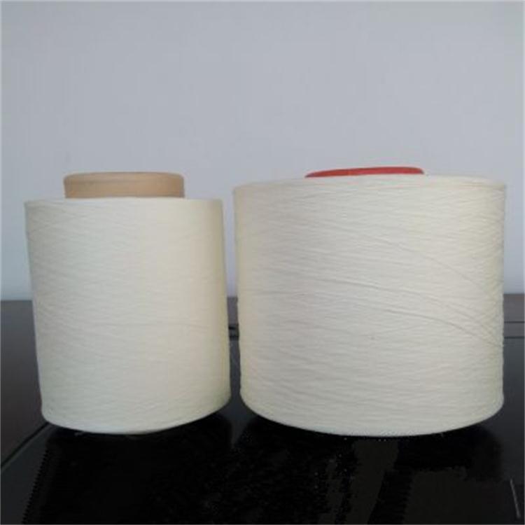 涡流纺涤纶纱/大化純涤纱/涤纶针织纱30支40支现货