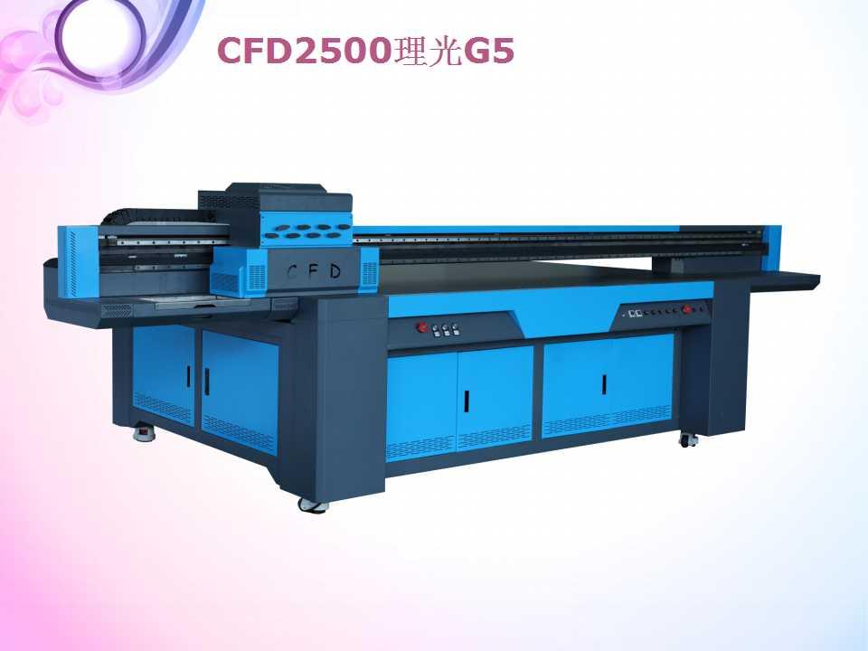 深圳成峰德理光G5打印机 亚克力打印机