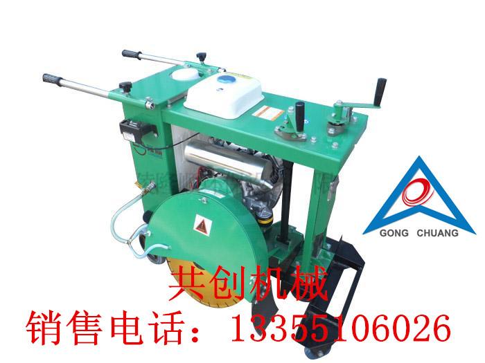厂家生产SQJ-1500井盖切割机