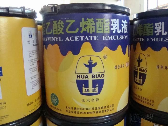 北京华表白乳胶BJ-235
