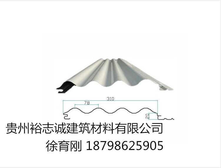 贵州铝镁锰板波纹板系统金属屋面墙面专用