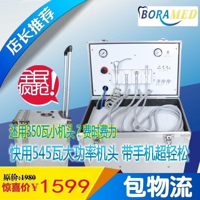 宝来牙科545W大功率牙科便携式涡轮机