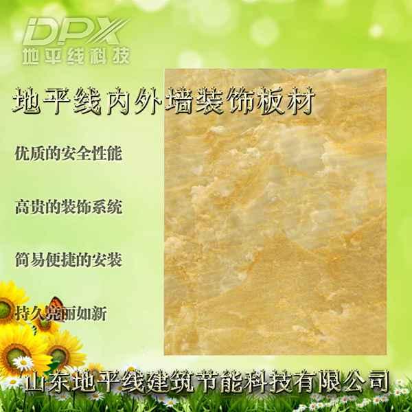 UV氟碳转印板 水泥纤维装饰板新型材料
