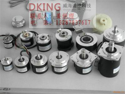 TRD-S100B甘肃省光洋编码器批发