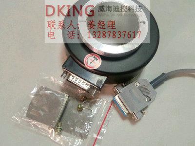 TRD-2E360B平凉市批发增量编码器