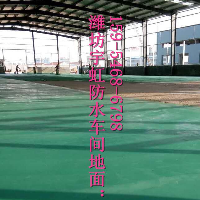 潍坊青州金刚砂地面材料厂家承诺不翻砂