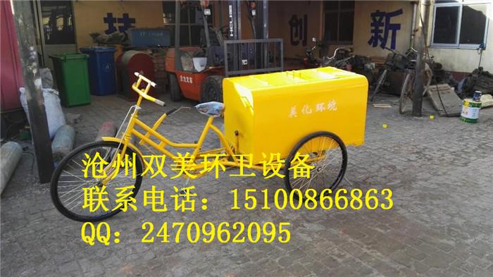 保洁三轮车厂家供应环卫三轮车 自卸式垃圾三轮车 街道清扫三轮车