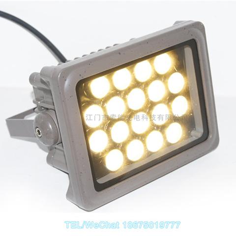 大理石纹铝壳LED投光灯18W高亮大功率,10年厂家品质