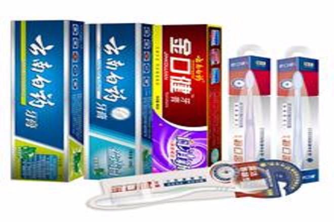 广州云南白药牙膏香皂洗发水沐浴露各种日化用品厂家直销批发供应商