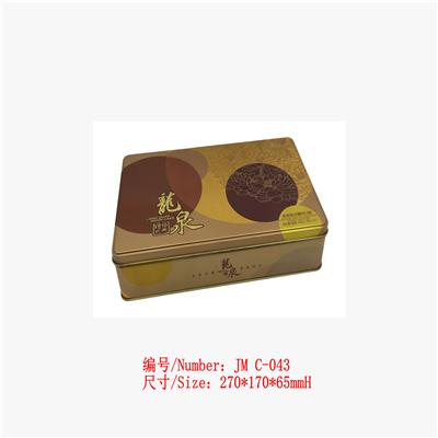 东莞铁盒厂家长期供应月饼包装铁盒