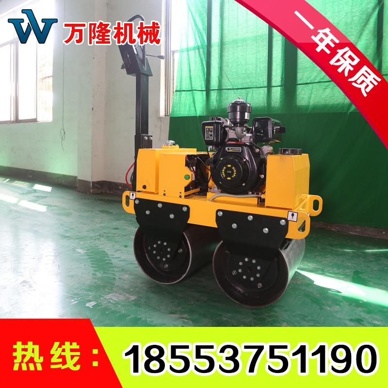 供应双驱双振手扶压路机 精品出厂 手扶式压路机
