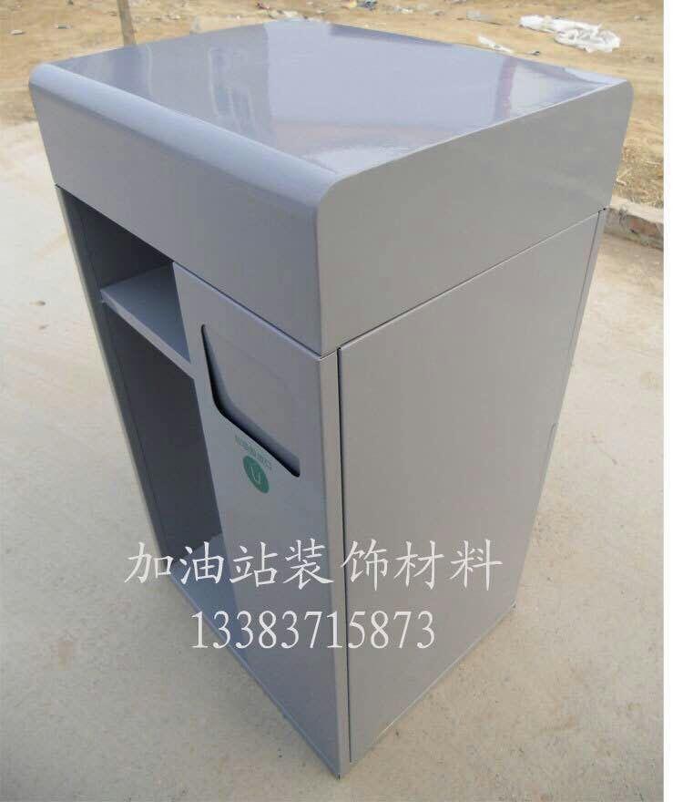 河南哪里有民营加油站简易垃圾桶多功能安全服务台