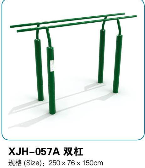 广东深圳专业生产室外健身器材厂家