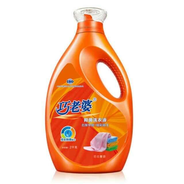 巧老婆洗衣液