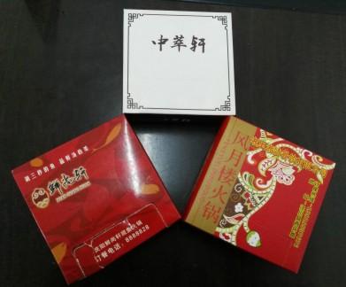 餐巾纸批发生产定订做厂家