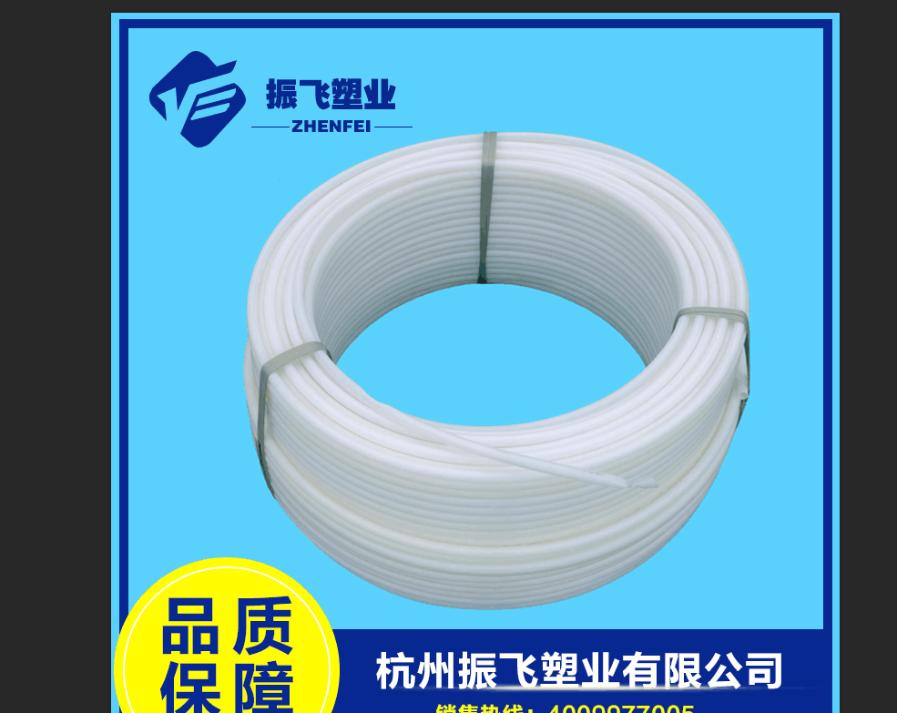 厂家直销25*1.5PE塑料穿线管,电缆保护套管,杭州PE管材厂家