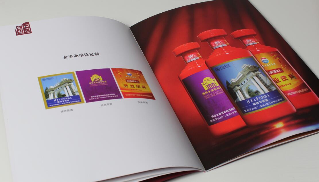 周口精装画册印刷厂排名