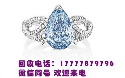 北京市专业钻戒收购手表收购价格 克拉钻石戒指怎么回收