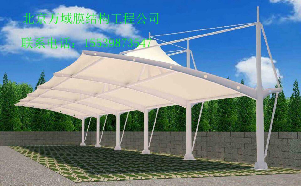 秦皇岛停车棚制作,张拉膜车棚设计,膜结构自行车棚施工