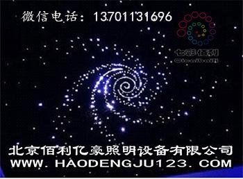 北京展厅光纤旋风厂家